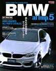 BMW x af imp.5