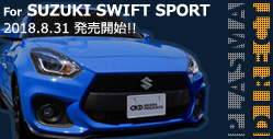 Plasma Direct Suzuki Swift Sport ZC33S