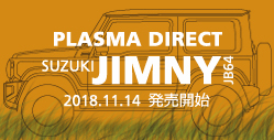 Plasma Direct Suzuki Jimny JB64