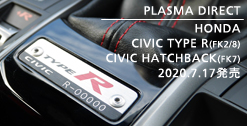 PLASMADIRECT HONDA CIVIC TYPE R