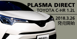 PlasmaDirect TOYOTA C-HR 1.2L
