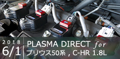 Plasma Direct Toyota Prius Series 50, C-HR 1.8L